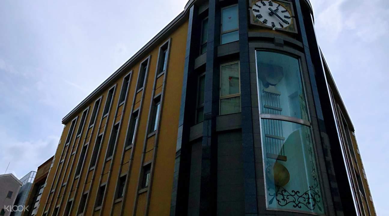 松本市鐘錶博物館