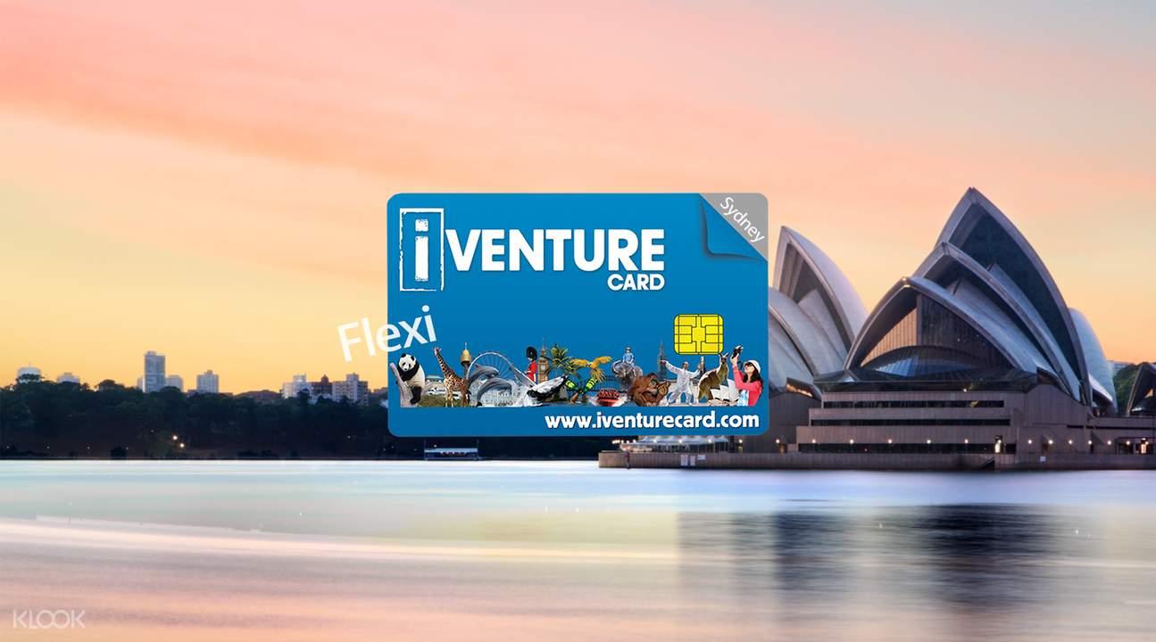 iVenture · 悉尼自選景點通票