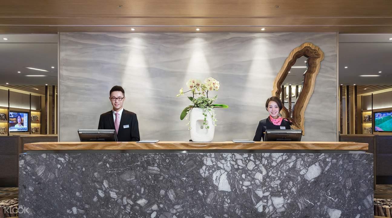 台灣桃園國際機場貴賓室