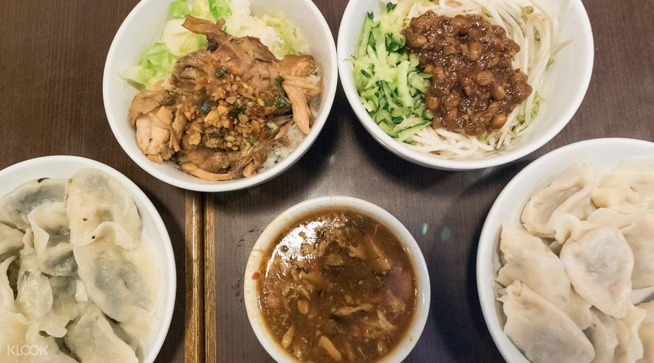 dumpling yuan cash coupon
