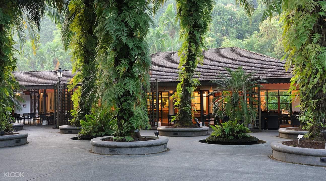 casa verde botanic gardens