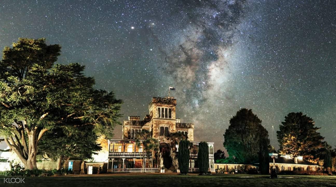拉納克城堡
