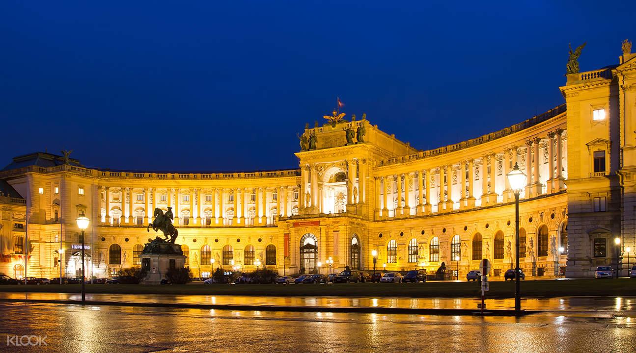 夜遊維也納