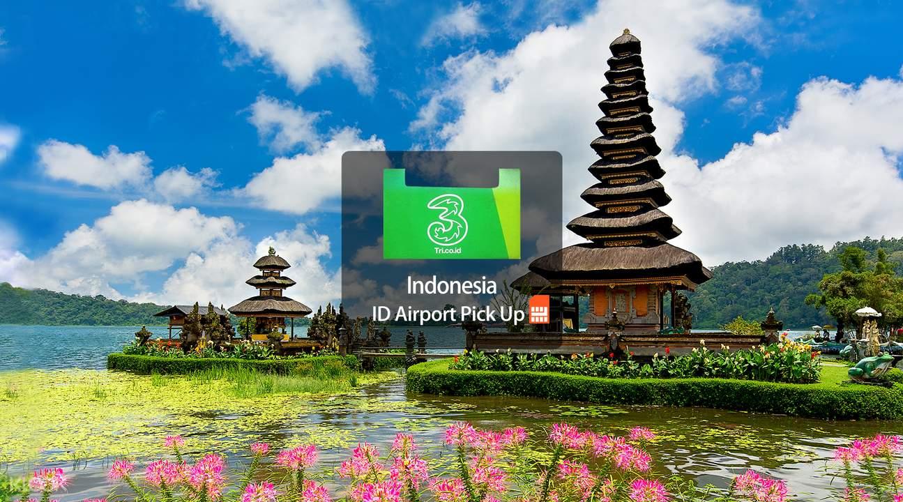 巴厘島SIM卡