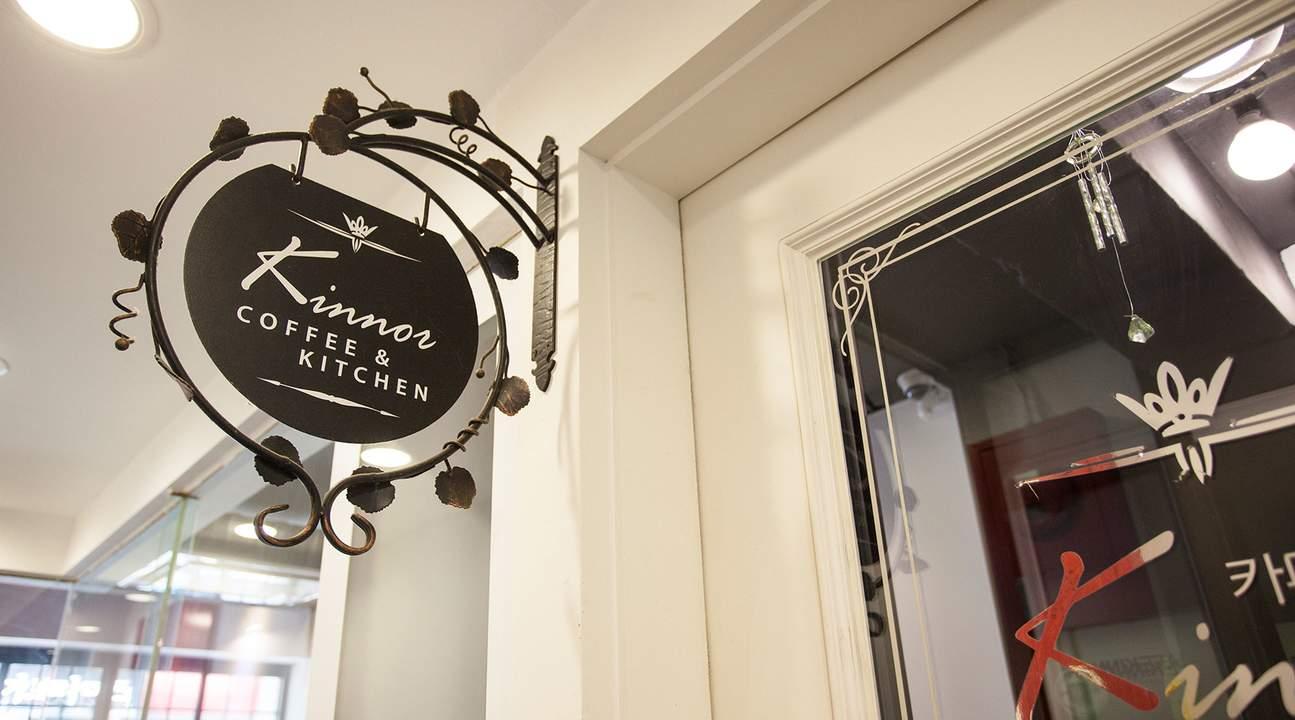 明洞Cafe Kinnor咖啡館