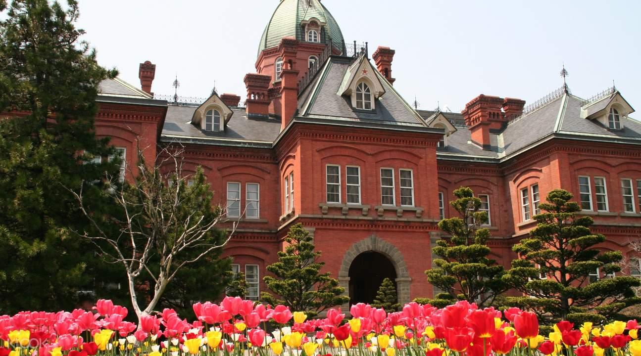 北海道政府办公楼