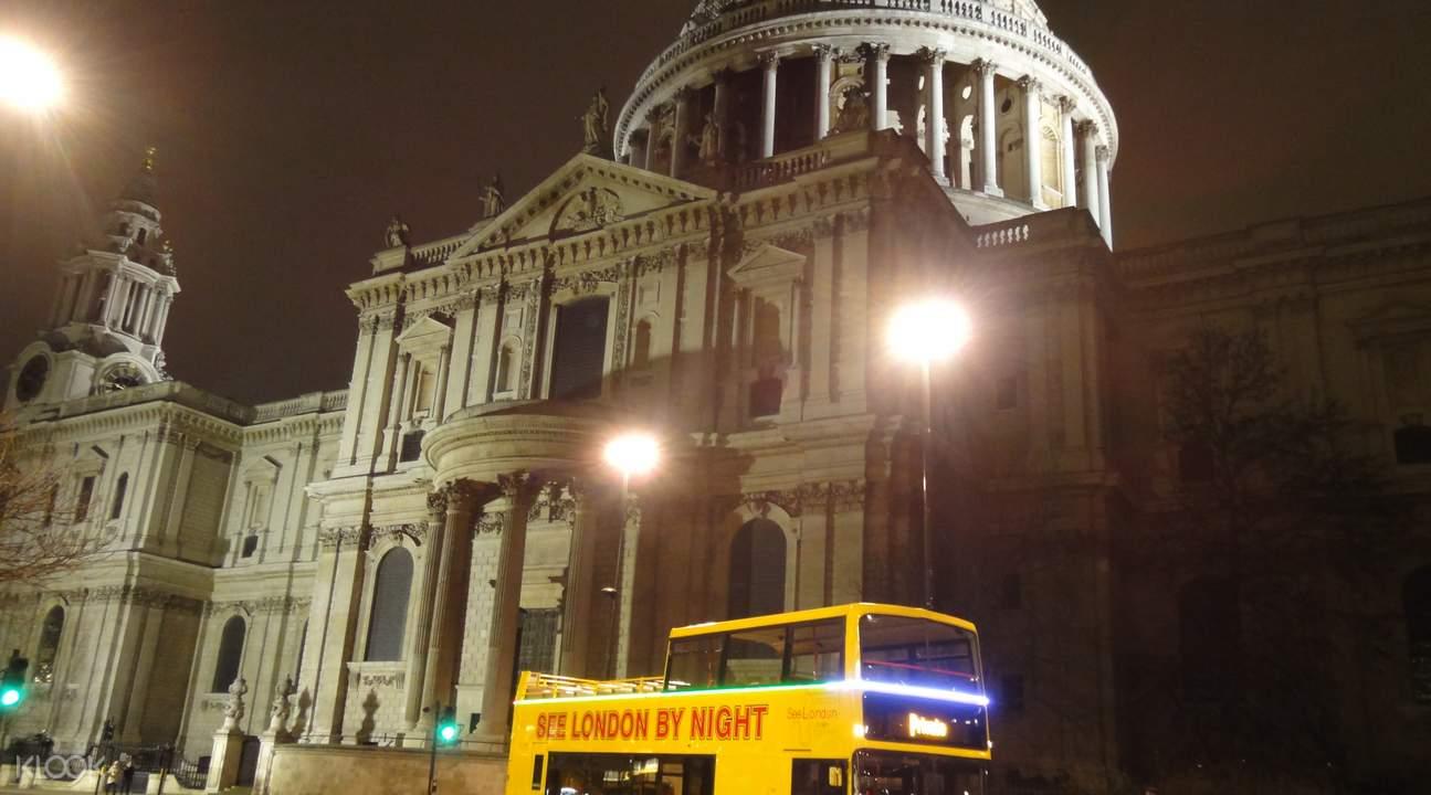 英国伦敦景点