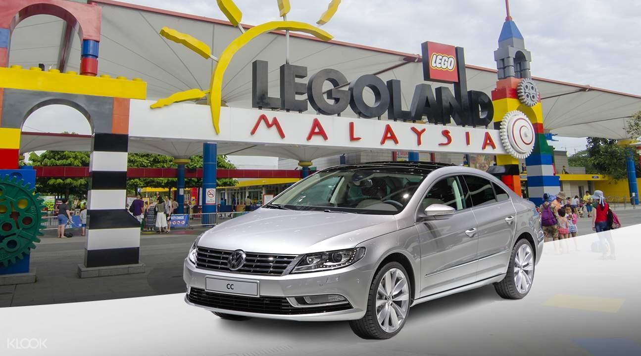 包車接送新加坡至馬來西亞新山樂高樂園(單程/往返)