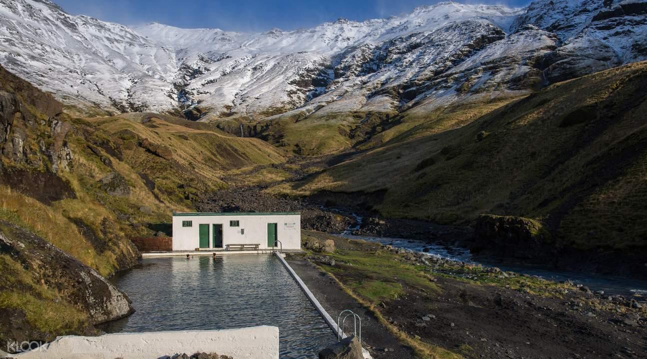 冰岛南岸一日游—斯科加尔温泉