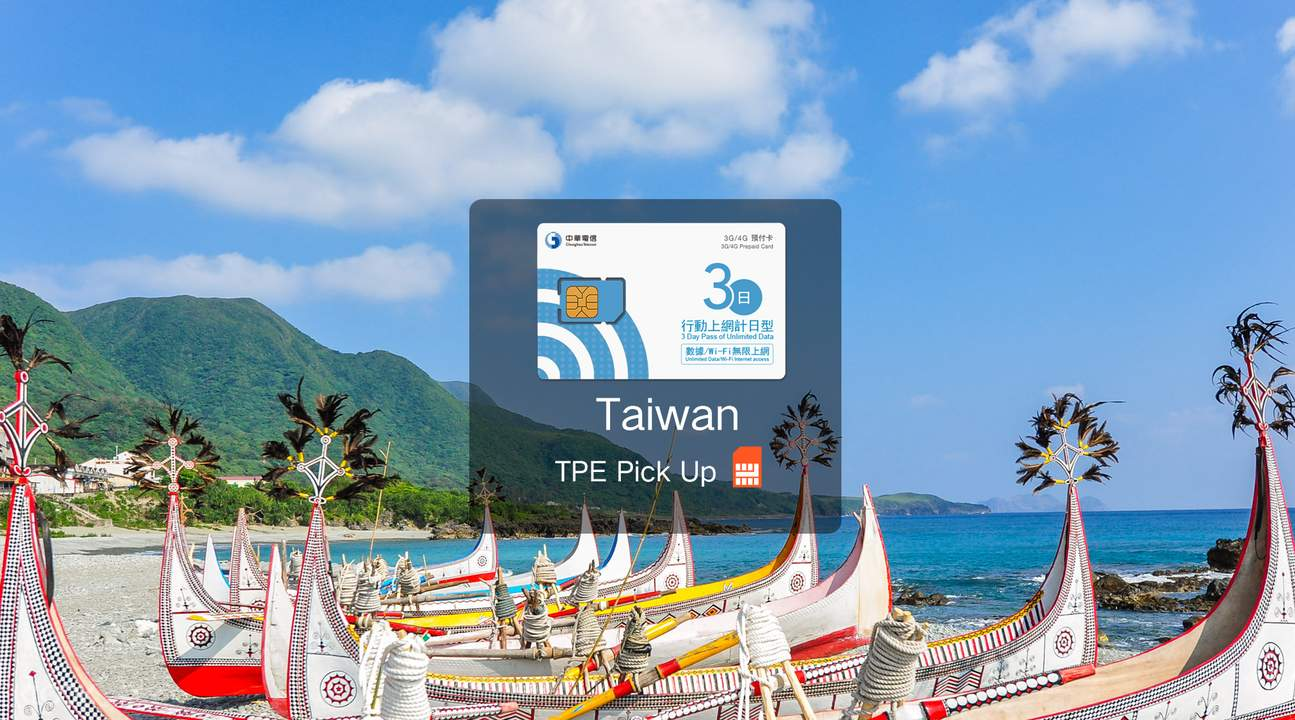 Taiwan unlimited 3G SIM Card