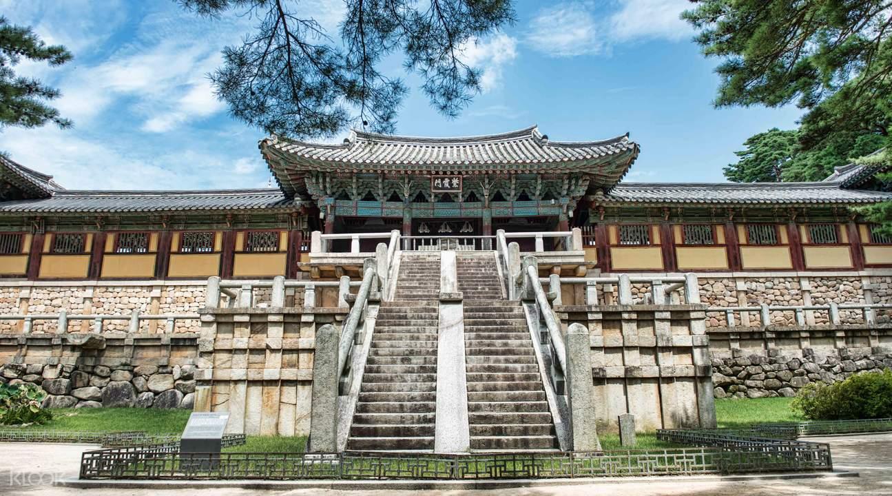 千年古城庆州探访