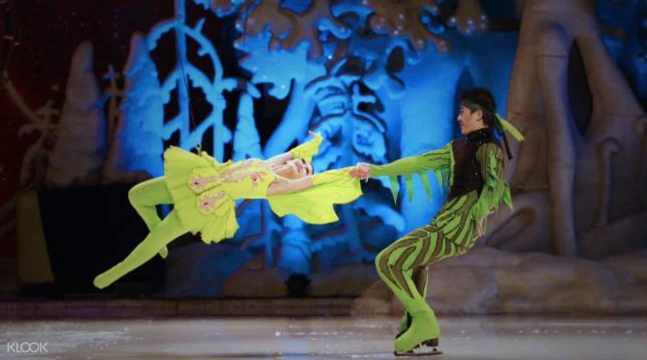 广州冰舞间门票