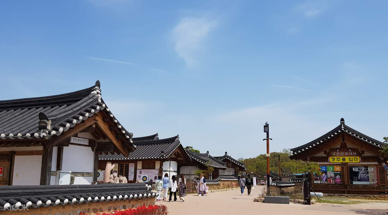 gyeongju attractions