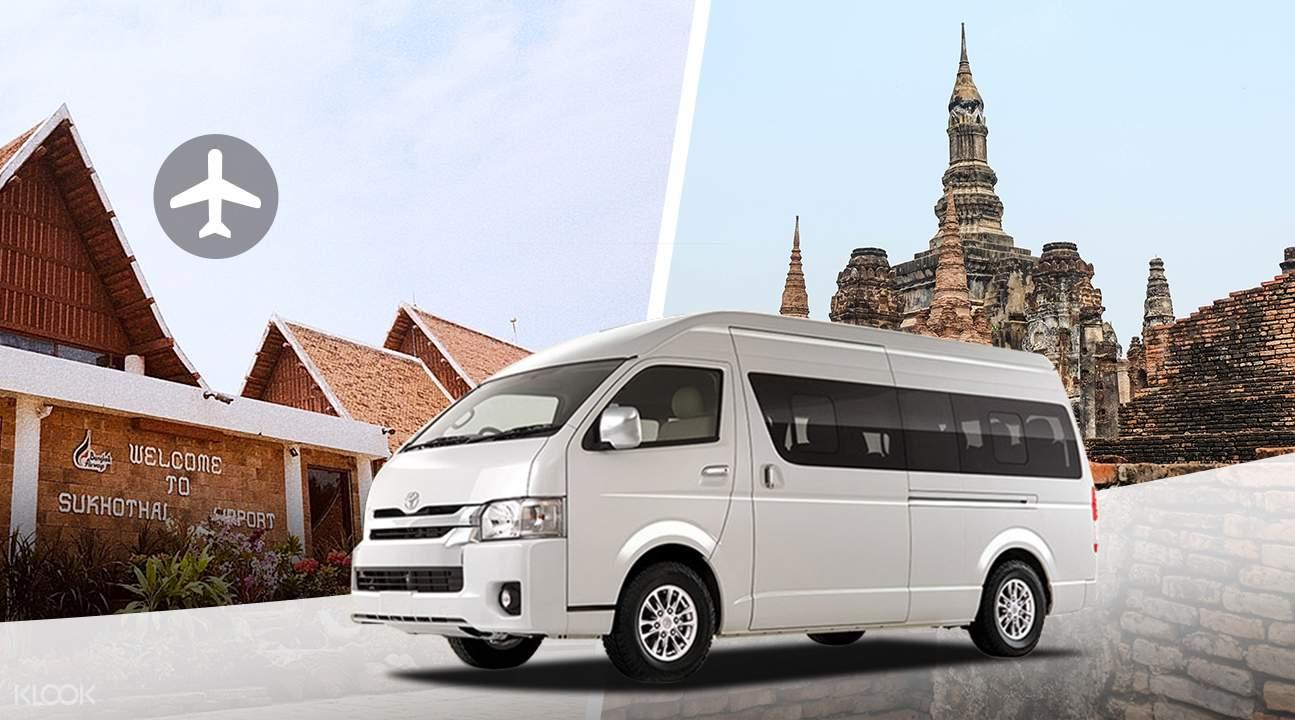 suhkothai ths airport transfers sukhothai city