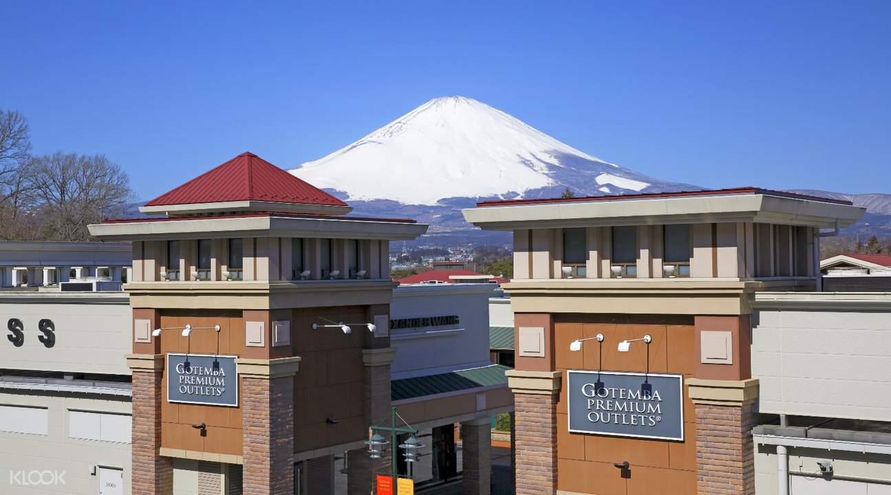 Mount Fuji trip