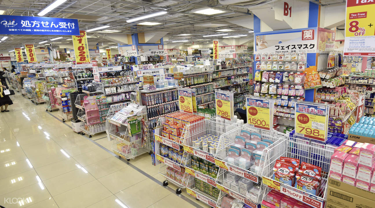 Bic Camera遊客專屬優惠券,日本遊客優惠券,日本免稅折扣