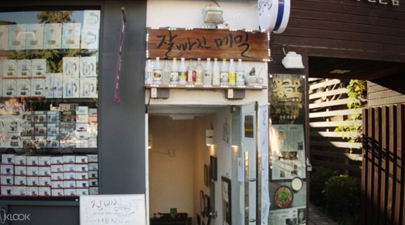 Jalppajin荞麥面(光化門店)柚子白切豬肉
