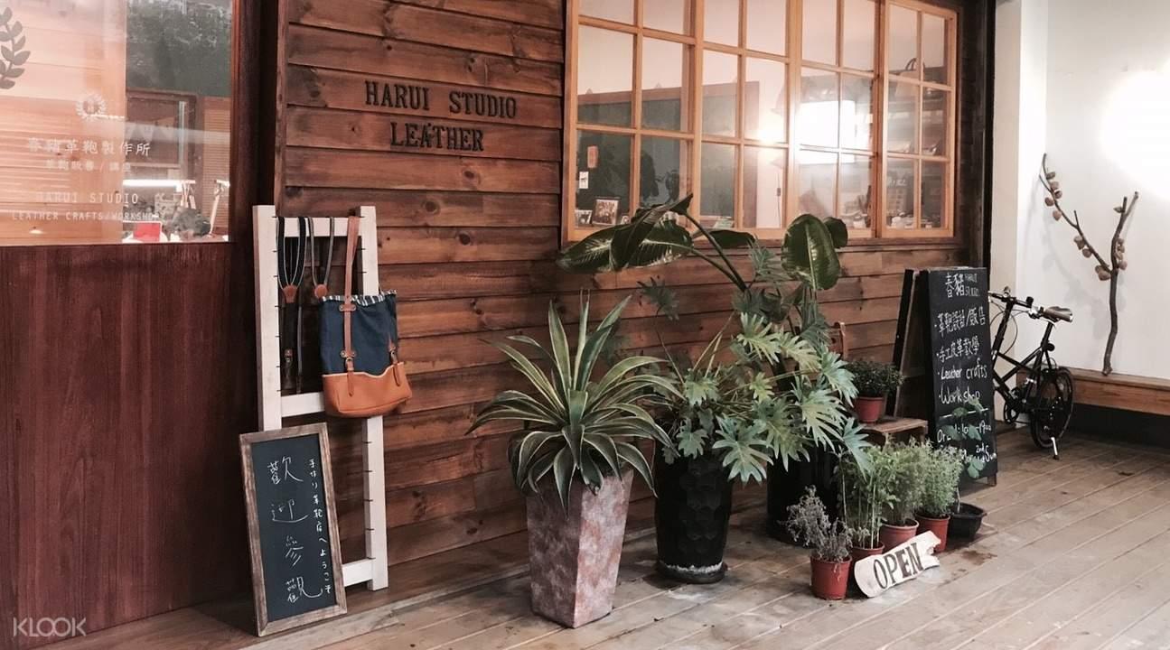 台北春猪工作室