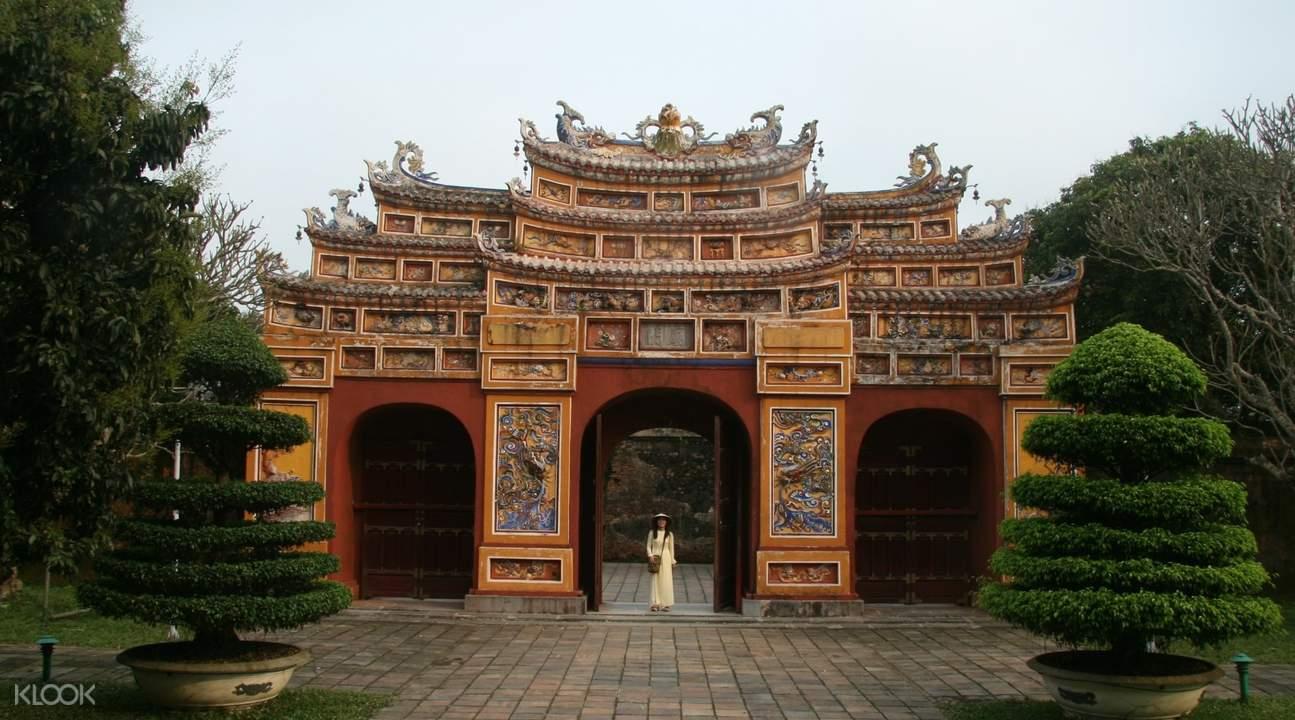 順化皇城入口