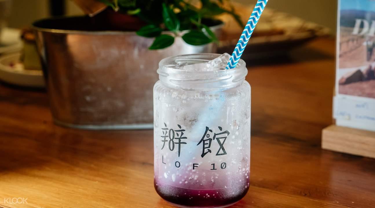 上环办馆LOF10