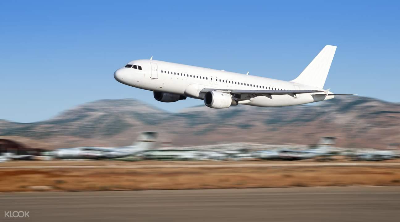 雅典國際機場接送