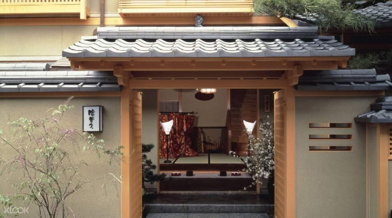 hamatoku kaiseki kyoto