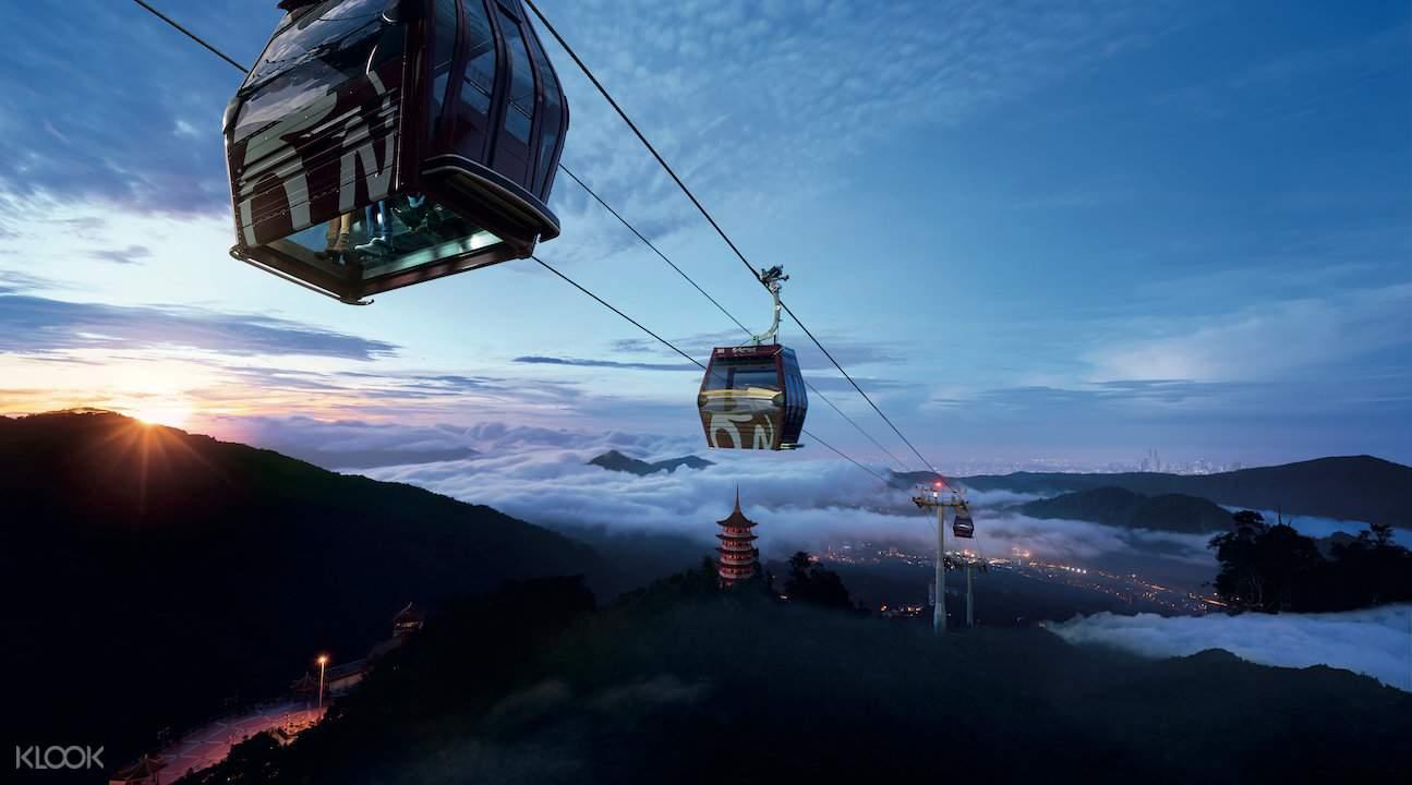 雲頂高原纜車遊 - KLOOK客路