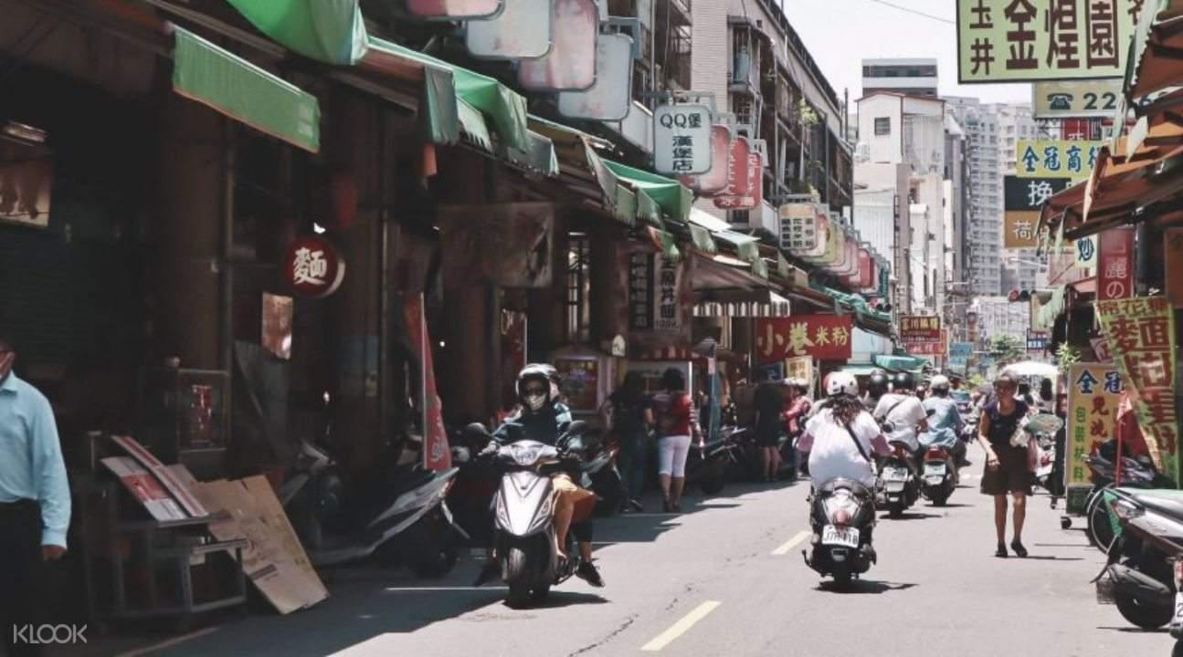 台南Gogoro租車