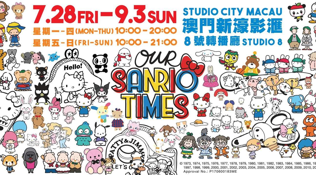 our sanrio times exhibtion