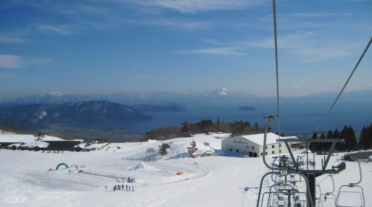 Snow Town Yeti Day Trip from Tokyo - Ski with a view of Mt
