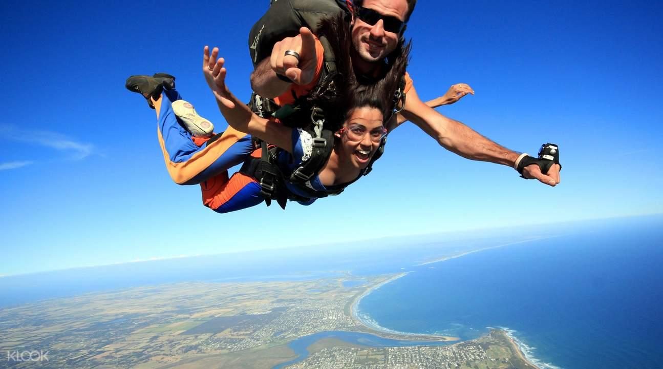 大洋路跳傘