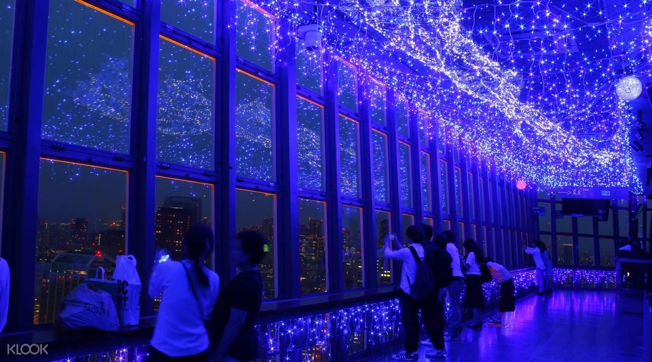 東京鐵塔芝公園