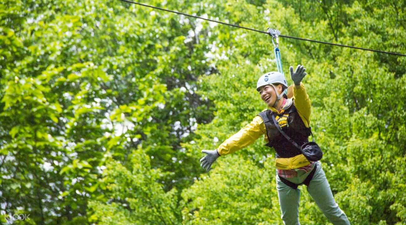 hokkaido ziplining