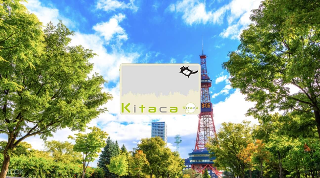 Kitaca - JR北海道交通IC卡(新千岁机场领取)