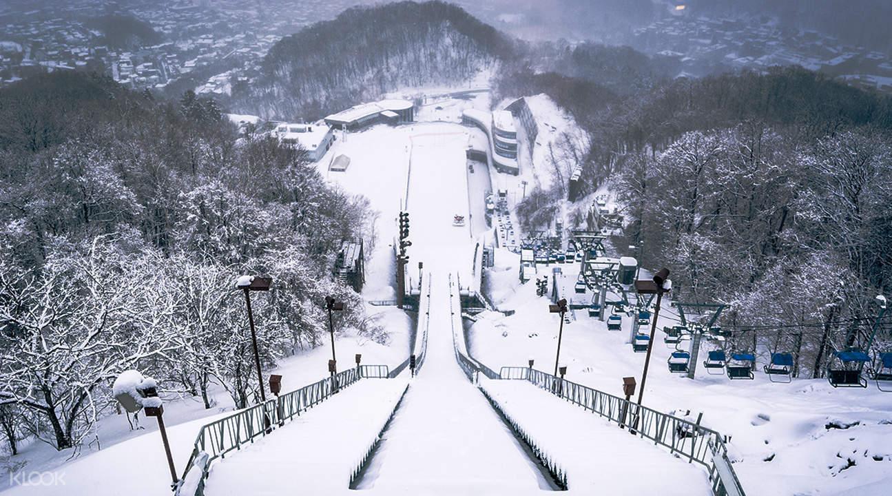 Okurayama Ski Jump Satdium