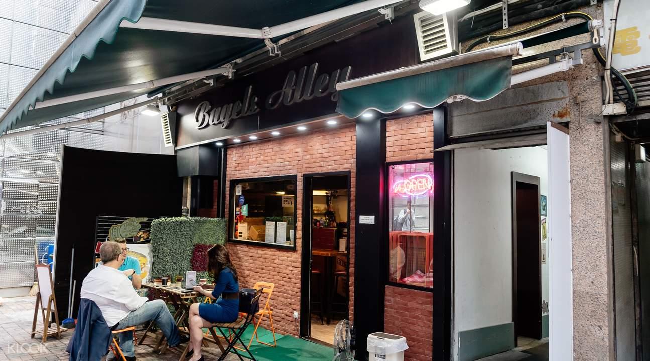 bagels alley central hong kong