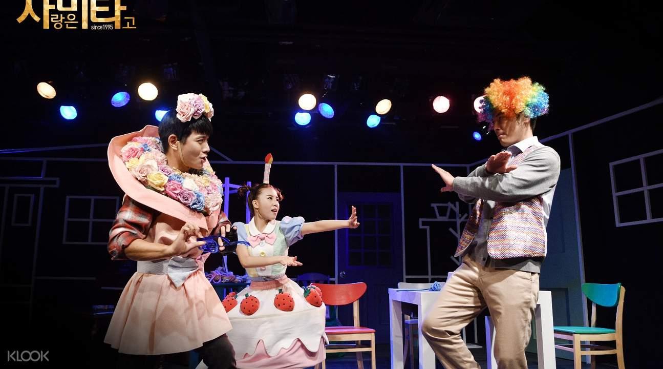 Love in the Rain musical drama