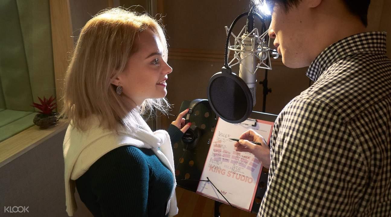 kpop singing recording experience