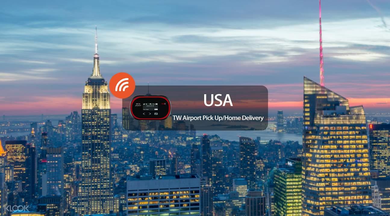 美國4G WiFi分享器