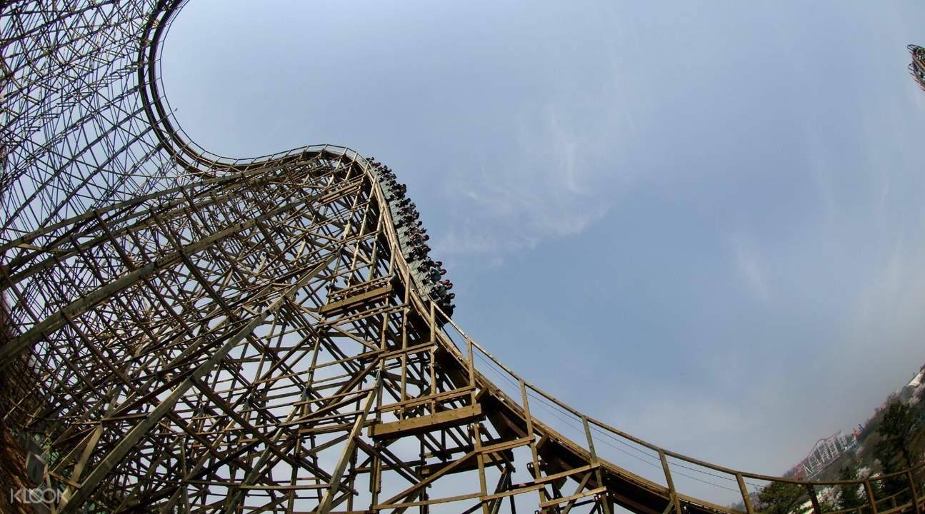 Roller coaster everland