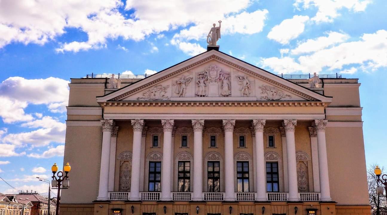 courthouse in kazan