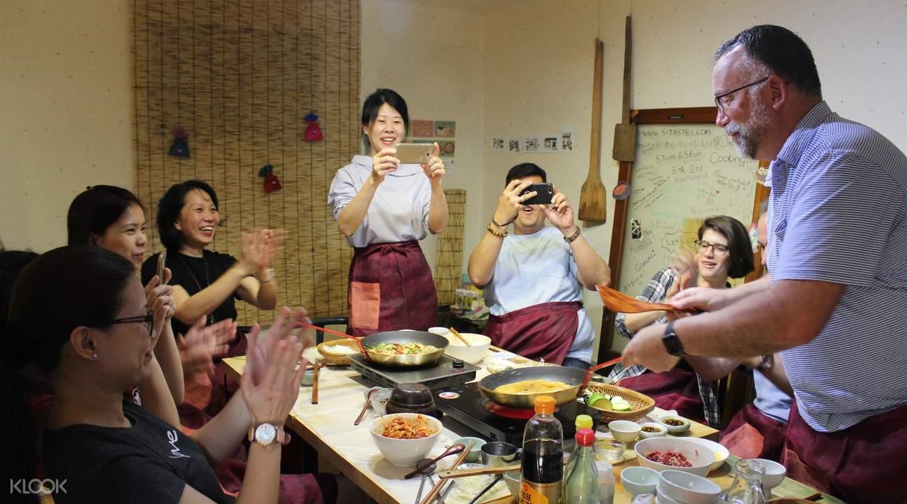 五味料理研究所
