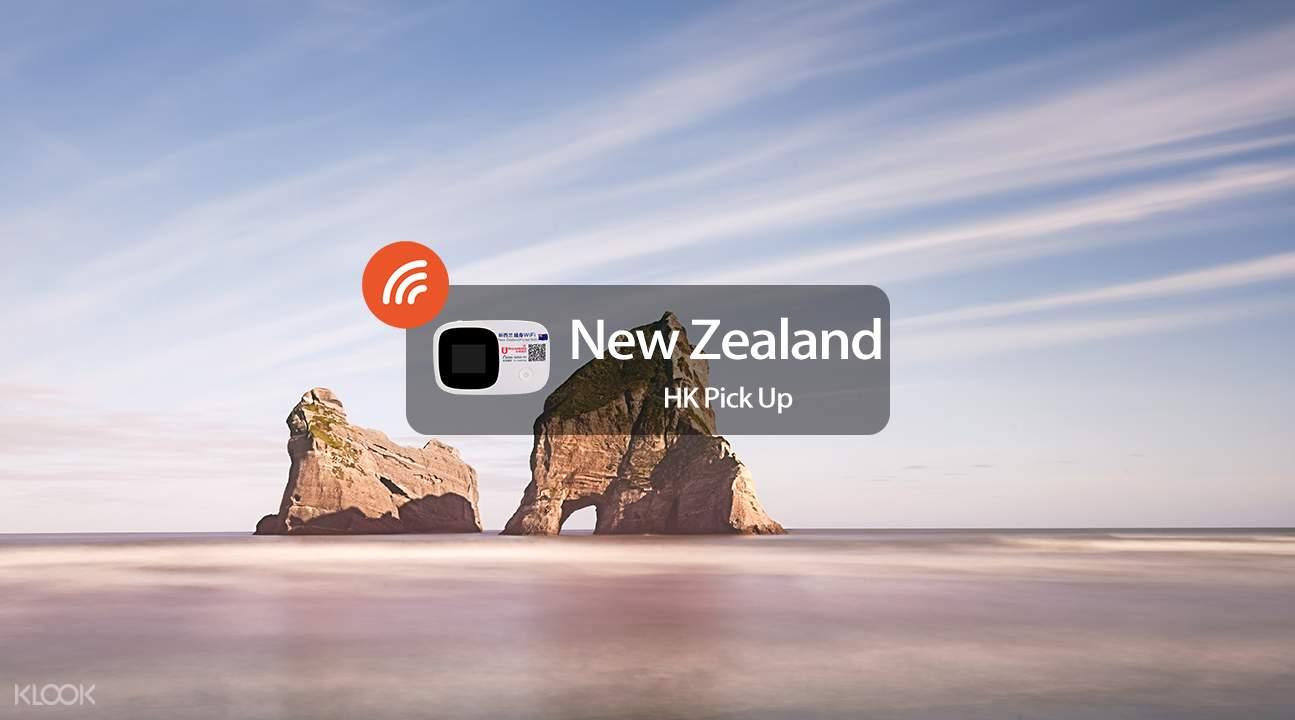新西兰尼尔森随身WiFi