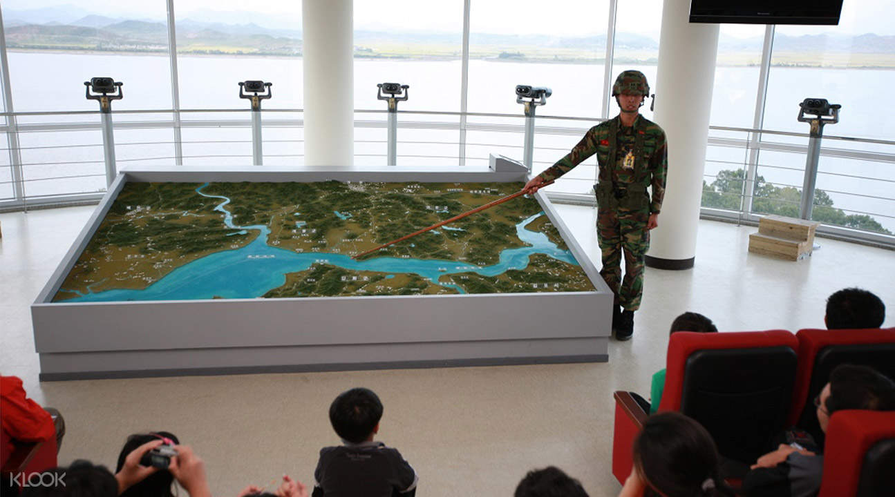How to see the DMZ in Korea