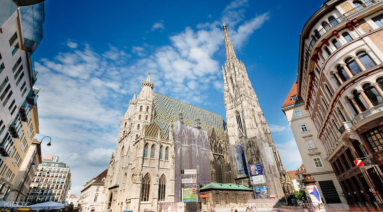 维也纳随上随下观光大巴