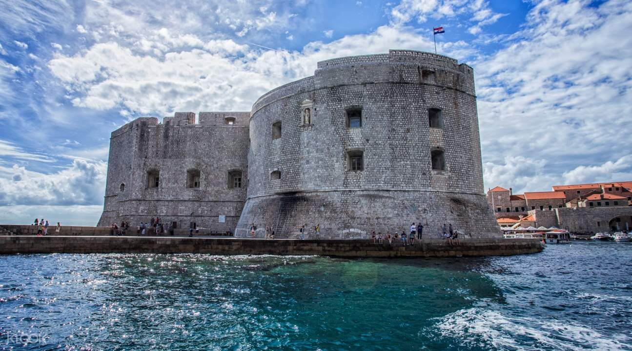 a fortification in Dubrovnik