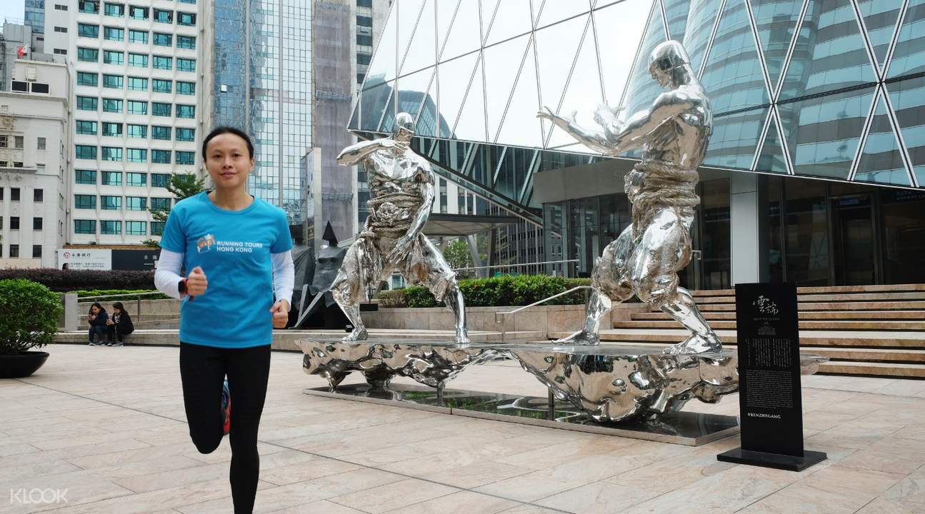 running tour hong kong