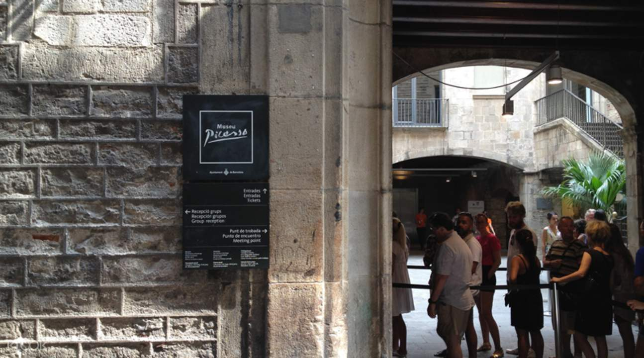 巴塞羅那博物館 & 藝術中心免排隊通票