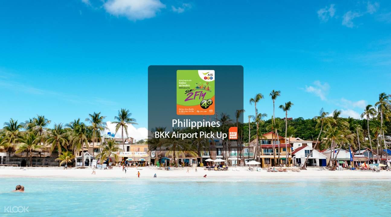 Philippines Prepaid 4G SIM Card (BKK Airport Pick Up) from AIS