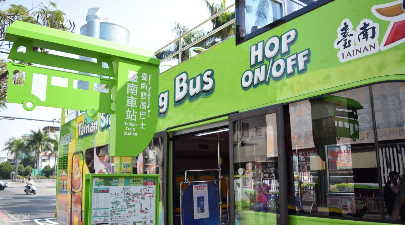 tainan double-decker bus tour